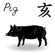 Chinese Zodiac Sign Pig - stock illustration