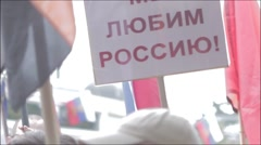 Residents of the city of Yalta in the Crimea celebrate May 1 at the waterfront Stock Footage