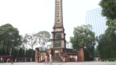 Pillar Monument At The People's Park Chengdu China Stock Footage