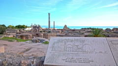 Map of Carthage monuments from ancient times Stock Footage