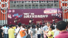 Taiwan food festival performances, held in Shenzhen Stock Footage