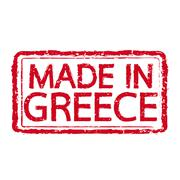 Made in GREECE stamp text Illustration - stock illustration