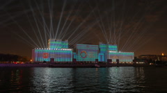 Moscow Festival Circle of Light. View from Moskva river. Autumn 2015. Stock Footage