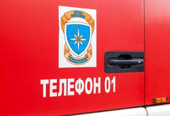 "Emblem ""Ministry of Emergency Situations of Russia"" on the fire truck - stock photo"