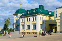 House pilgrim at Holy Trinity Seraphim-Diveevo monastery, Diveevo, Russia - stock photo