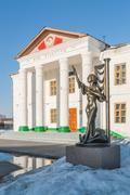 Stock Photo of Recreation center of Mechanicians. Zavodoukovsk