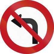 New Zealand road sign RG-8 - No left turn - stock illustration