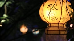 Chinese lanterns in the narrow street in Wuzhen, China Stock Footage