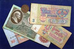 Stock Photo of Soviet banknotes: 1 rubles, 3 rubles, 10 rubles, 50 rubles, 3 kopeks. Reverse