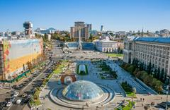 Stock Photo of Independence Square, Kyiv, Ukraine