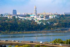Skyline of Kiev, Ukraine - stock photo