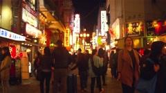 Dontonbori, Osaka  Japan  Time-Lapse 4K Stock Footage