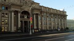Minsk post office, Belarus Stock Footage