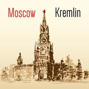 Kremlin, Red Square, Moscow, Russia. Watercolor vector illustra Stock Illustration