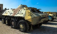 Stock Photo of OLd Soviet made amphibious BTR- 60 armored personnel carrier. Latrun, Israel