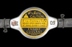 car automobile coolant lid antifreeze water plug radiator concept - stock photo