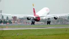 Large Airliner Lands At Heathrow Stock Footage