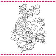 Japanese carp - line drawing vector image Stock Illustration
