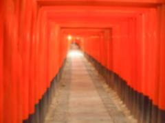 Defocused Background of Fushimi-Inari Temple, Kyoto, Japan. Intentionally blu Stock Photos