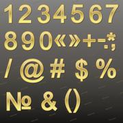 Design elements - gold 3D font, numbers and symbols. - stock illustration