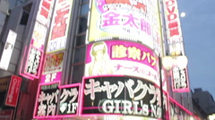 Stock Video Footage of Advertisements on a popular city street in Shinjuku, Tokyo, Japan