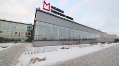 Building of Moscow Brewing Company plant in Moscow Stock Footage