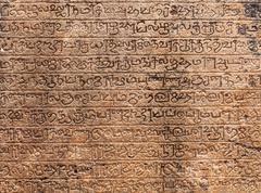 Ancient stone inscriptions in Singalese language texture. Pollonaruwa, Sri La - stock photo