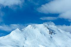 Winter mountain top view (Austria) Stock Photos