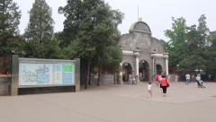 Entrance to the Beijing Zoo Stock Footage