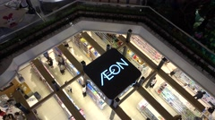 Aeon super market Stock Footage