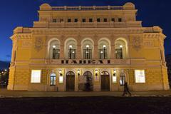Nizhny Novgorod, Russia -04.11.2015. State Academic Drama Theater named after - stock photo
