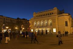 Nizhny Novgorod, Russia -04.11.2015. State Academic Drama Theater named after - stock photo