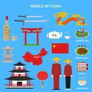 China Icons Set Stock Illustration