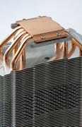 Processor cooler - stock photo