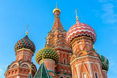 Domes of St. Basil's cathedral on Red Square - stock photo
