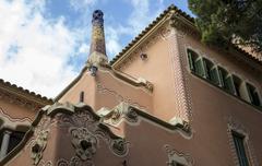 Casa Museu Gaudi, Park Guell Stock Photos
