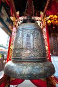 Large bronze bell at Wong Tai Sin temple, Hong Kong Stock Photos