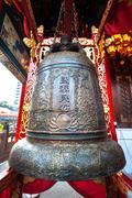 Large bronze bell at Wong Tai Sin temple, Hong Kong - stock photo