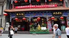 Dashilan shopping street - the famous and very ancient commercial street in Beij Stock Footage
