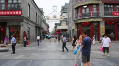Qianmen shopping Pedestrian Street is located in the old center of Beijing Stock Footage