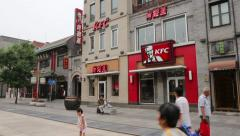 Cafe Food KFS is on a shopping Qianmen street in center of  Beijing Stock Footage
