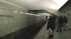 Train arrives at the Moscow metro station Turgenevskaya Stock Footage