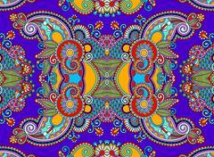Stock Illustration of ethnic horizontal  authentic decorative paisley pattern  for you