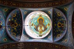 Pictires on ceiling of New Athons monastery - stock photo