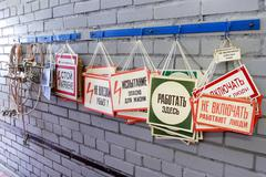 Several  russian industrial  warning sign precaution on the wall. - stock photo