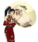 Stock Illustration of Girl with Parasol
