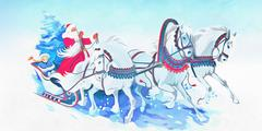 Retro style watercolor postcard illustration. Father frost on the sledge with th - stock illustration