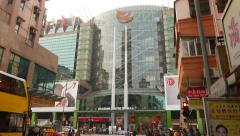 Dragon centre facade in Hong Kong city, outside front view Stock Footage