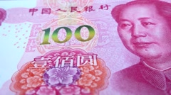 new symbol in The fifth set of RMB - stock footage