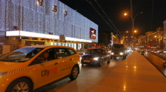 Accelerated video. Evening road traffic in the center of Moscow. Stock Footage